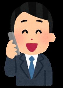 お中元の電話でお礼!取引先の会社へなんて言えば良い?文例あり!