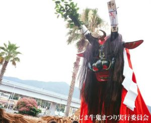 和霊大祭2018日程(宇和島市)花火の時間は?牛鬼パレードも攻略!