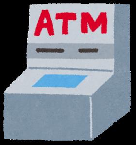 銀行は敬老の日って休みなの?ATM・引き落とし・振り込みはできる?