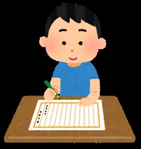 高校生が敬老の日をテーマに作文を書くための3つのヒント!