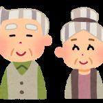 祖父母は七五三のお祝い、どうしている?何か贈るのか現金か!
