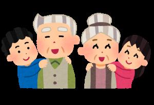 敬老の日に【ひ孫】からのプレゼントで喜ばれる5選を攻略!