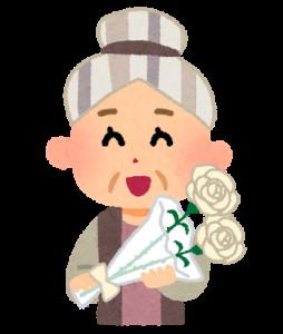 敬老の日の義理の祖母へのプレゼントの選び方!