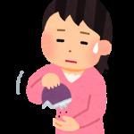 安いけど彼氏が喜ぶクリスマスプレゼント【7選】低予算でもOK!