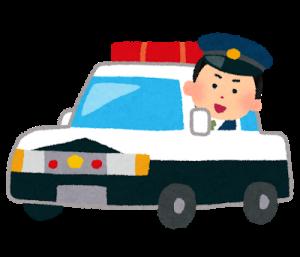 警察官の彼氏へクリスマスプレゼントならコレでハートを逮捕するで!