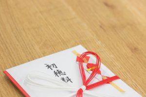 お宮参りのお金【初穂料】封筒の包み方と、お祝い金の相場を解説!