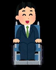なばなの里の障害者割引は?施設や駐車場、電車をチェック!