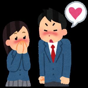 なばなの里での告白やプロポーズ【成功率UP】する場所とタイミングは?