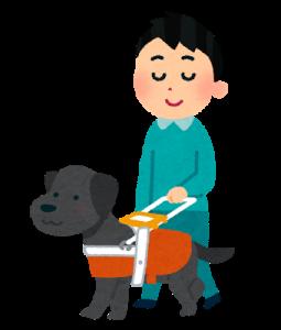 なばなの里【ペットの犬】の同行は可能?盲導犬の場合は?