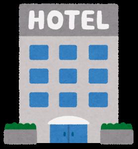 1円ホテルって何?誕生日に1円で宿泊の条件とは【ホテルリブマックス】
