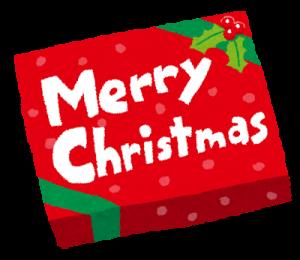 クリスマスプレゼントなし【子供】はアリ?想像を超えたその理由は?