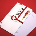 結婚式のご祝儀は2万円はOK?ピン札は必須なの?ご祝儀事情を解説!