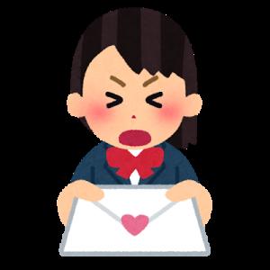 彼氏の誕生日に手紙【付き合いたて】を贈りたい時の例文!
