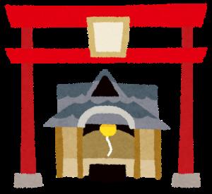 五社神社のお宮参り!予約は必要?写真や食事はどこで?