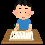お正月に作文の宿題【小学生・中学生】が出た時の書き方のコツを攻略!