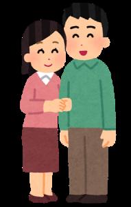 大晦日の夫婦の過ごし方【喧嘩しない】一緒に過ごす場合・別々の場合?