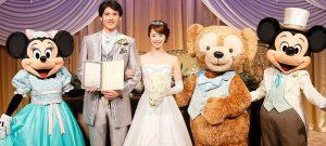 ディズニーランドの結婚式費用【2人だけ】ならいくらかかる?