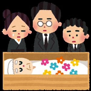 大晦日周辺で葬式を行う場合のスムーズな実施方法やマナー!