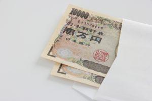 成人式のお祝いは2万円でも大丈夫?相場は参考までに!