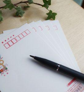 結婚式後夫婦から届いた年賀状 返信はするべき?気をつけることは?