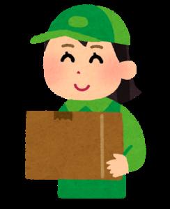 四十九日のお供えを郵送時の手紙の例文と注意点!