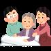誕生日メッセージを高齢者へ【文例】家族から介護施設や病院で使用可能!